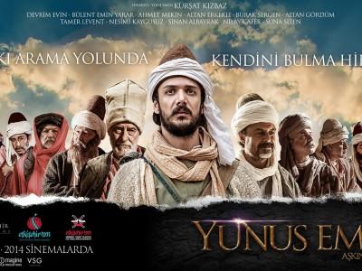 yunus emre00